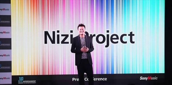 朝井リョウ『Nizi Project』パク先生(J.Y.Park)の魅力を語る