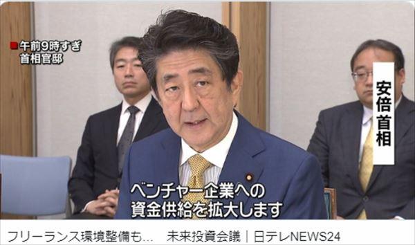 武田砂鉄 新型コロナウィルス対策・フリーランスへの補償を語る