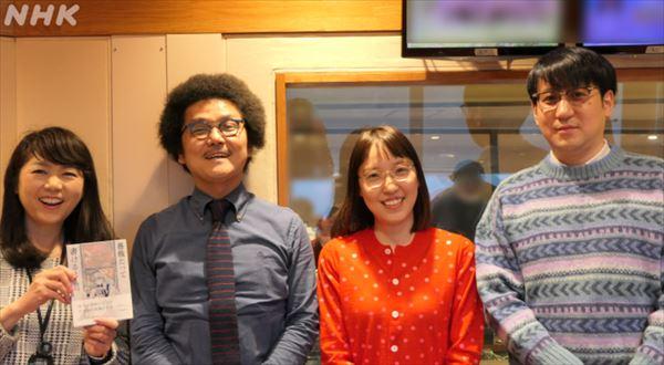 トミヤマユキコとMOBY「夫婦」がテーマの漫画を語る
