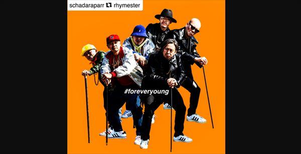 宇多丸 スチャダラパーからのライムスター『Forever Young』を発表する
