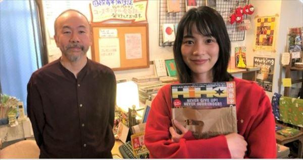 岩田和明と宇多丸 映画秘宝復刊を語る
