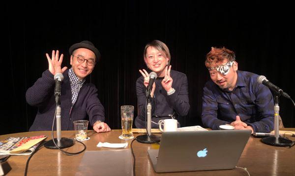 プチ鹿島 能町みね子・ダースレイダーとの有料・無観客配信トークライブを語る