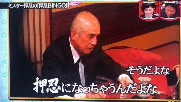 藤井健太郎と佐久間宣行 コラボ企画「押忍我慢選手権」を語る