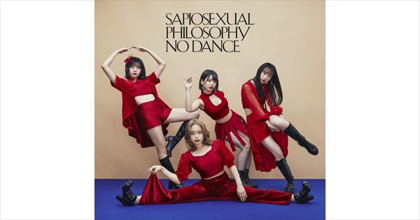 宇多丸 フィロソフィーのダンス『SAPIOSEXUAL』を語る