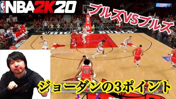 佐久間宣行 三四郎・相田周二『NBA 2K20』ゲーム実況動画を語る