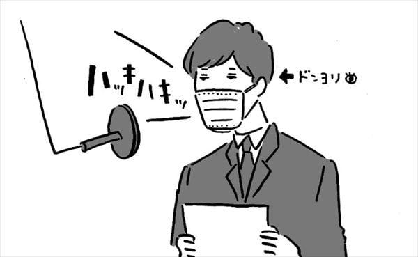 安住紳一郎 マスクをしたままのラジオ放送の効果を語る