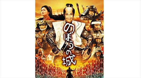 高田文夫と松村邦洋 外出自粛と籠城を語る