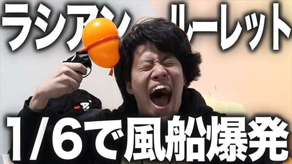 朝井リョウ DJ松永と霜降り明星・粗品のかわいさを語る