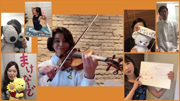 高嶋ちさ子 テレワーク演奏動画制作を語る