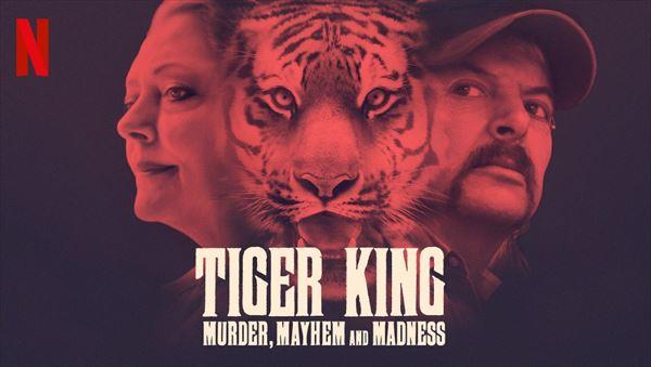 町山智浩『タイガーキング:ブリーダーは虎より強者?!』を語る