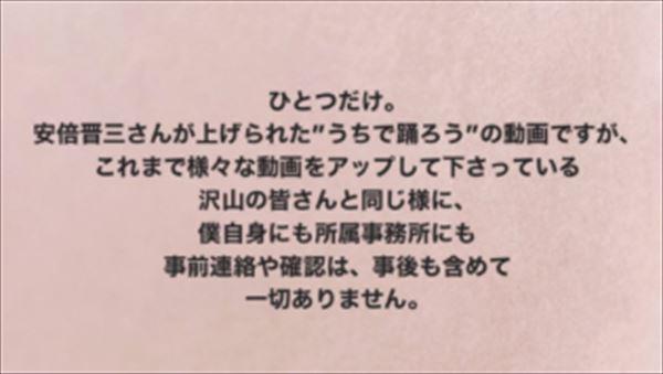 辻田真佐憲と荻上チキ 安倍首相「#うちで踊ろう」動画を語る