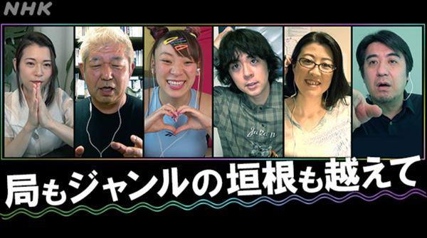 高田文夫 NHK『あたらしいテレビ 徹底トーク2020』を語る