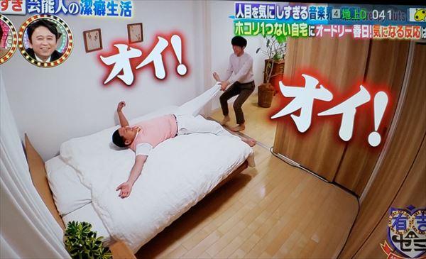 DJ松永 吉岡里帆に自宅の整理整頓のこだわりを語る