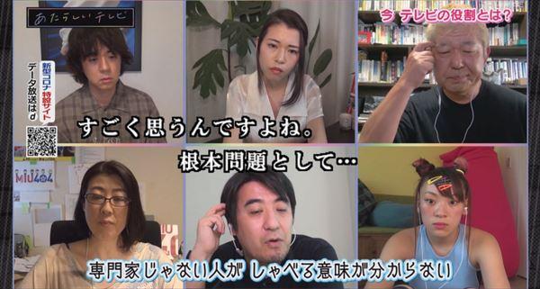 佐久間宣行 NHK『あたらしいテレビ 徹底トーク2020』を語る