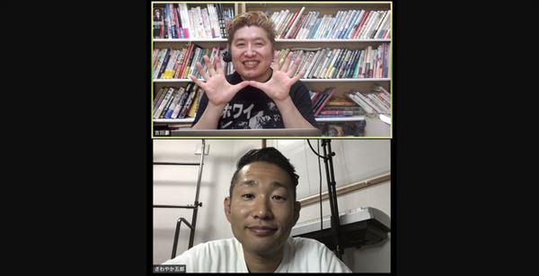 吉田豪とさわやか五郎 ハロプロ有料配信イベントを考える