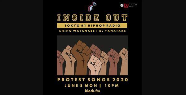渡辺志保とDJ YANATAKE Black Lives Matterと2020年のプロテストソングを語る