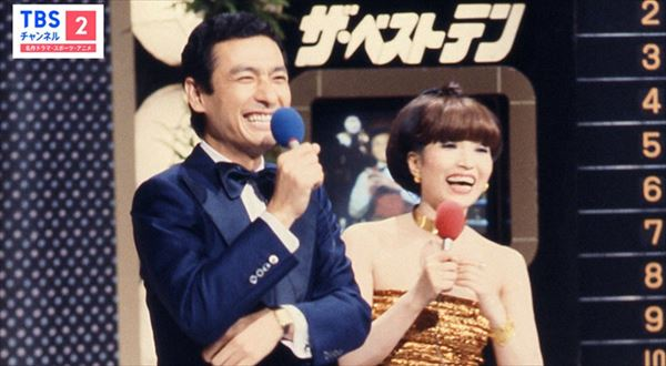 宮藤官九郎 久米宏と『ザ・ベストテン』を語る