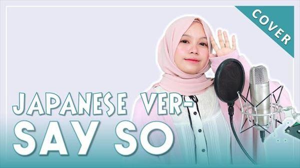 佐久間宣行 Rainych『SAY SO Japanese Version』を語る