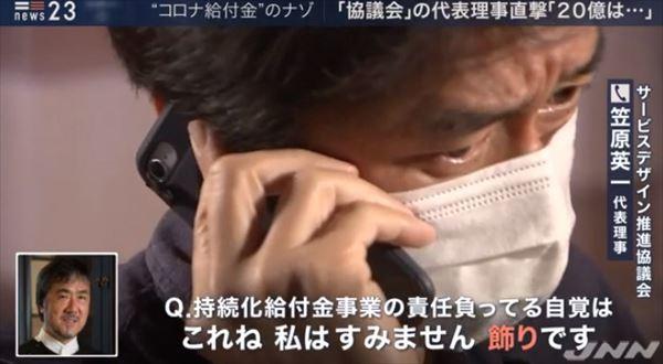 武田砂鉄 2020年6月初週のニュースを振り返る