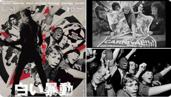 宮藤官九郎 映画『白い暴動』とThe Clash『White Riot』を語る