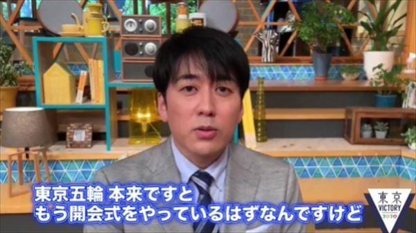 安住紳一郎 東京五輪延期とその影響を語る