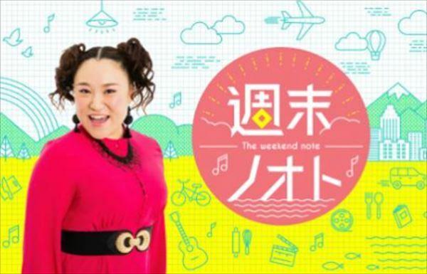 高田文夫 TBSラジオ・バービー『週末ノオト』開始を語る