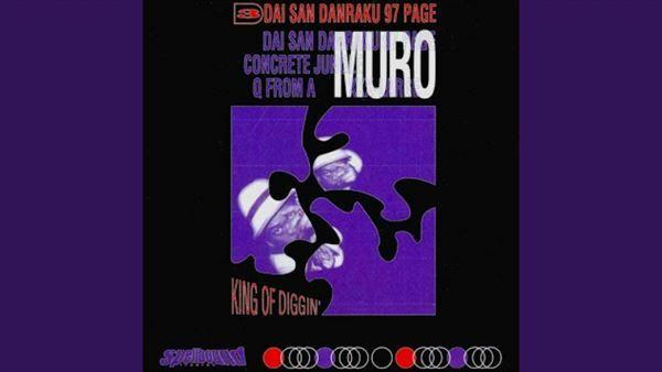 TARO SOUL MURO『XXX-Large Pt.2』DEV LARGEバース差し替えを語る