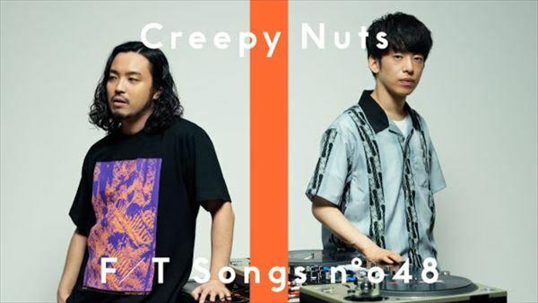 武田砂鉄 Creepy Nutsの卑屈で素直な魅力を語る
