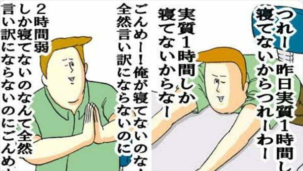 武田砂鉄「忙しさ自慢」を語る