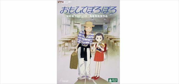 安住紳一郎 7000円で買い取りたいリスナーの夏の思い出を語る
