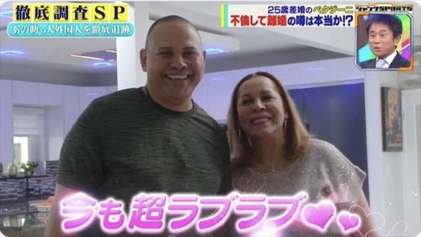 岡村靖幸と松任谷由実 男女交際の年齢差を語る