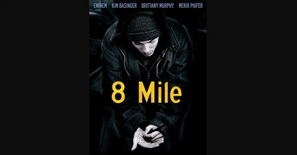 R-指定『8 Mile』を語る