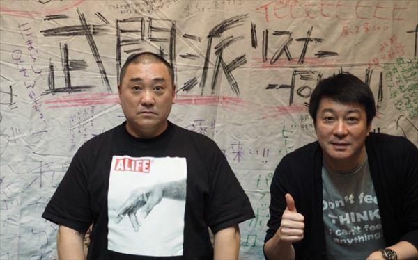 加藤浩次と佐久間宣行『吠え魂』武闘派リスナーを語る