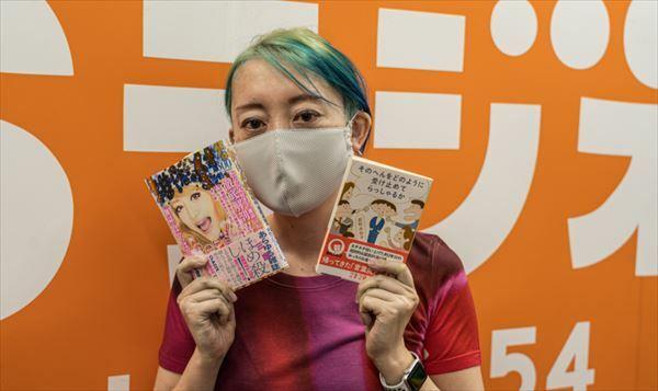 能町みね子 出版物の総額表示義務化問題を語る