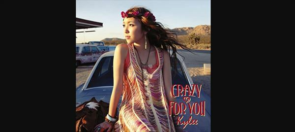 R-指定 Kylee『CRAZY FOR YOU』を語る