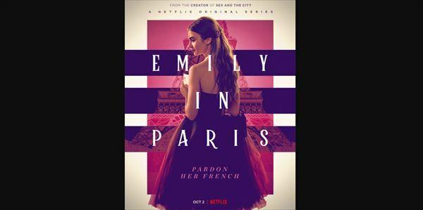 佐久間宣行 Netflix『エミリー、パリへ行く』を語る