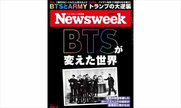 高橋芳朗 BTS『Dynamite』大ヒット後のK-POP勢の動きを語る