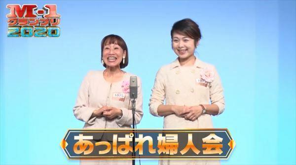 能町みね子 M-1グランプリ2020 敗退組の注目コンビを語る