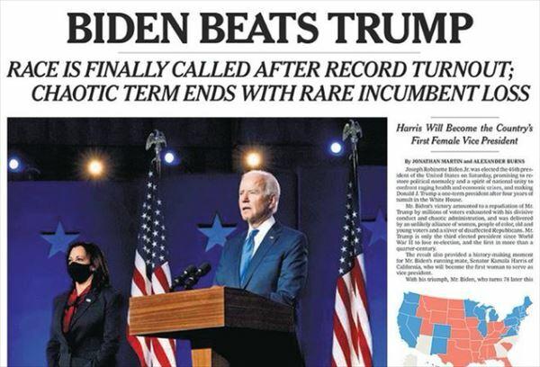 町山智浩 アメリカ大統領選挙・バイデン氏の勝利とトランプ氏の窮状を語る