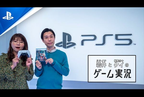 ハライチ岩井 相席スタート・ケイとのPS5ゲーム実況動画収録を語る