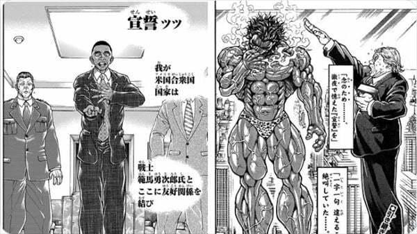佐久間宣行『刃牙』アメリカ歴代大統領の範馬勇次郎への宣誓を語る