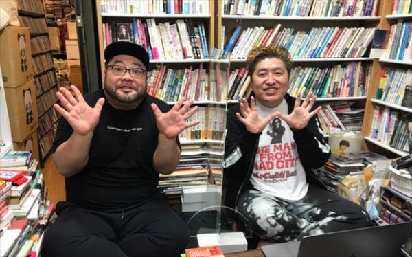 山田ルイ53世 プロレスのトラウマを語る
