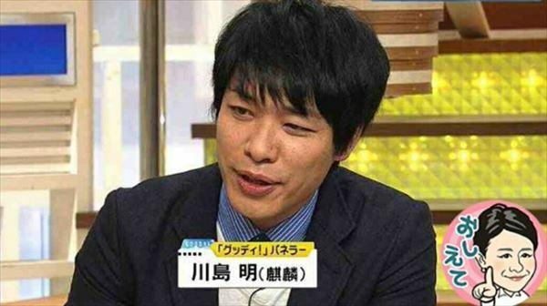 麒麟・川島と佐久間宣行 ワイドショーのコメンテーター仕事を語る