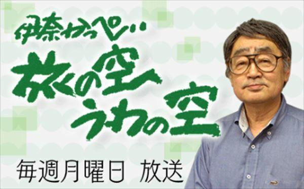 伊奈かっぺい TBS堀井美香アナの「伊奈かっぺいメソッド」を語る