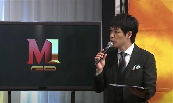 麒麟・川島 M-1グランプリ2020決勝記者会見「株主総会」発言を語る