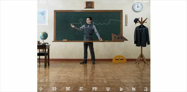 小木博明 ラーメンズ小林賢太郎のパフォーマー引退を語る