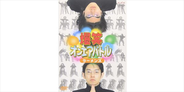 片桐仁とエレキコミック 小林賢太郎の大学時代を語る