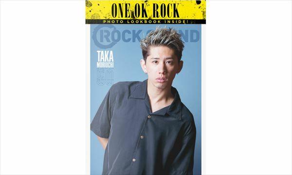 吉野ママ ONE OK ROCK・Takaに声をかけられた話