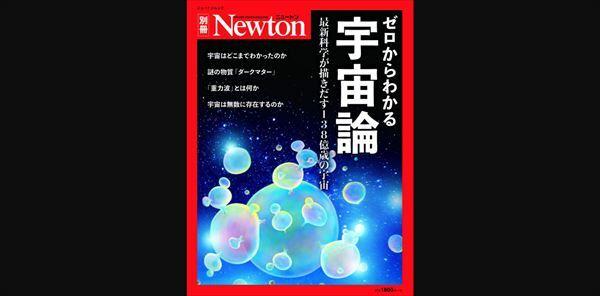 朝井リョウ「宇宙」を感じる瞬間を語る