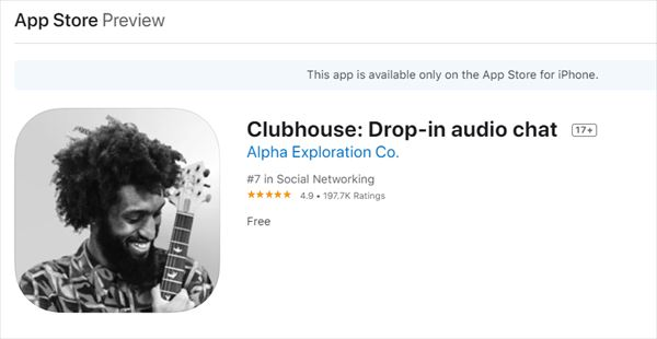 佐久間宣行 Clubhouseを語る